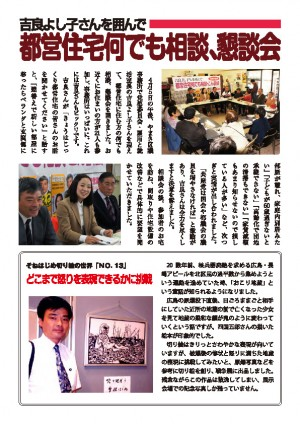 report-0066_ページ_2