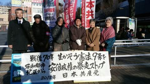 20150105akabanenishiguti1