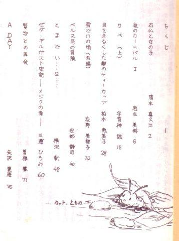 16-0920uagoyasi2