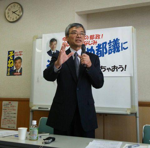 yamasaki2_n